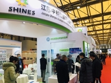 2021第九届上海国际蒸发及结晶技术设备展览会