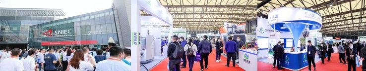 2021年上海高浓度有机工业废水论坛将于蒸发结晶展同期召开